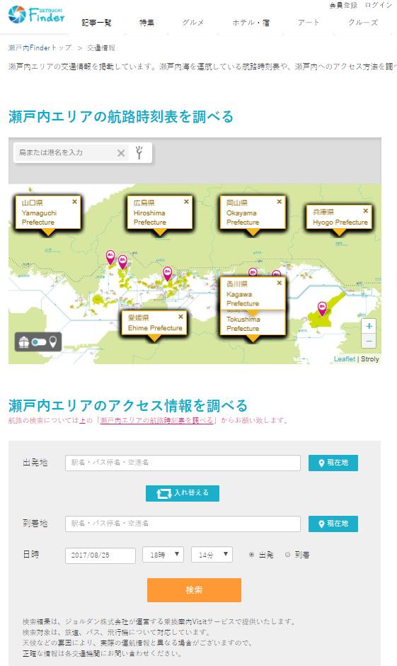 01ferrymap