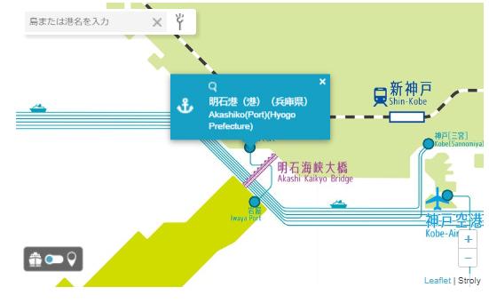 02ferrymap