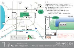 オーベルジュ砥部地図