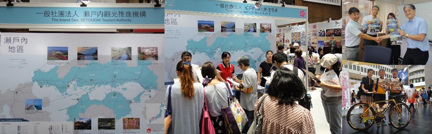 観光部さん博覧会のイメージ